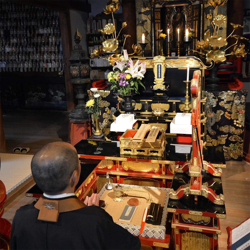 熊本大震災物故者追善回向 並びに罹災者復興を願って