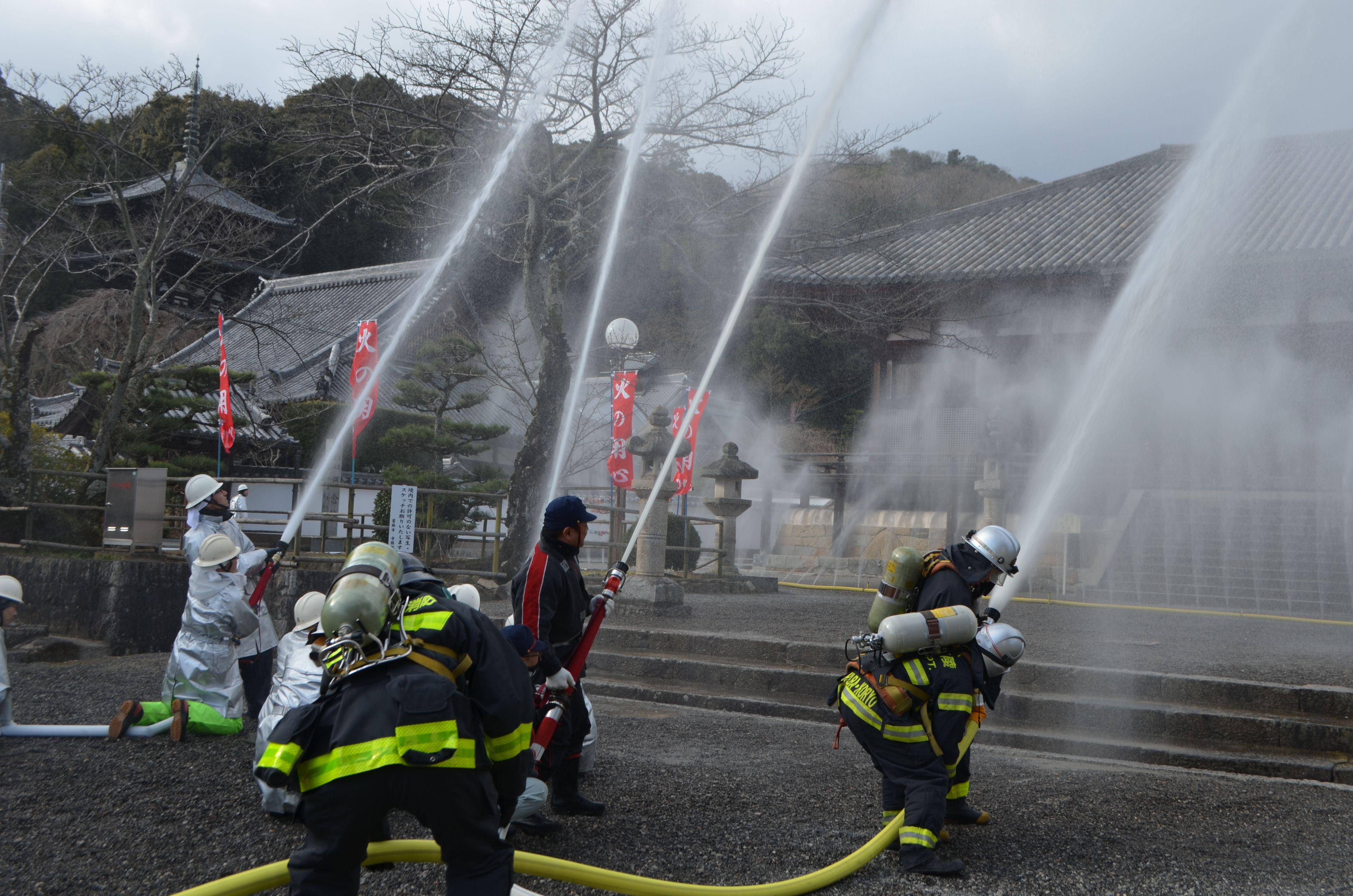 當麻寺自衛消防訓練